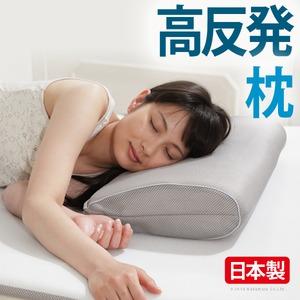 新構造エアーマットレス エアレスト365 ピロー 32×50cm 高反発 枕 洗える 日本製 グレー  - 拡大画像