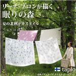 北欧デザイナーズさらふわガーゼケット タピオ 140×190cm ガーゼケット シングル 日本製 タンポポ