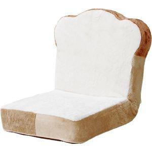 食パン型 座椅子 pane〔パーネ〕 座イス コンパクト   - 拡大画像