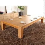 モダンリビングこたつ 【ディレット】210×100cm こたつ テーブル 長方形 日本製 国産継ぎ脚ローテーブル