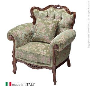 ヴェローナクラシック 金華山ソファー(1人掛け) イタリア 家具 ヨーロピアン アンティーク風   - 拡大画像