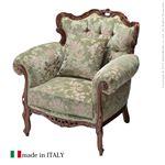 ヴェローナクラシック 金華山ソファー(1人掛け) イタリア 家具 ヨーロピアン アンティーク風