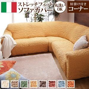 イタリア製ストレッチフィットソファーカバー F...の関連商品1