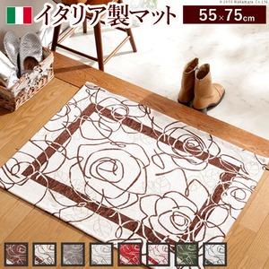 イタリア製ゴブラン織マット Camelia〔カメリア〕55×75cm 玄関マット 室内/屋内用 廊下敷き ゴブラン織 5の詳細を見る