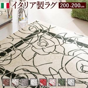 イタリア製ゴブラン織ラグ Camelia〔カメリア〕200×200cm ラグ ラグカーペット 正方形 4の詳細を見る