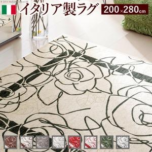 イタリア製ゴブラン織ラグ Camelia〔カメリア〕200×280cm ラグ ラグカーペット 長方形 3の詳細を見る