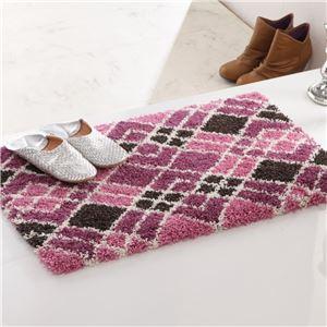 スペイン製ウィルトン織マット Argyle〔アーガイル〕55×85cm 玄関マット 室内/屋内用 ラグ ウィルトン織 ピンクの詳細を見る