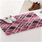 スペイン製ウィルトン織マット Argyle〔アーガイル〕55×85cm 玄関マット 室内/屋内用 ラグ ウィルトン織 ピンク