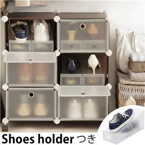 クリア収納ボックス フリッパー 6ボックス(シューズホルダー付き) シューズラック 靴 収納 ブラウン  - 拡大画像
