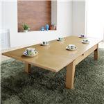 折れ脚伸長式テーブル グランデウイング 幅120~最大180cm×奥行75cm テーブル ローテーブル 伸張テーブル センターテーブル エクステンション ナチュラル