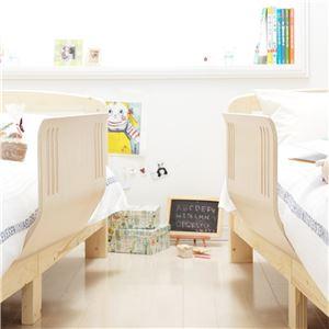 木のぬくもりベッドガード SCUDO〔スクード〕 同色2個組 ベッドガード  ベッドフェンス 快眠 安眠 ホワイトウォッシュ