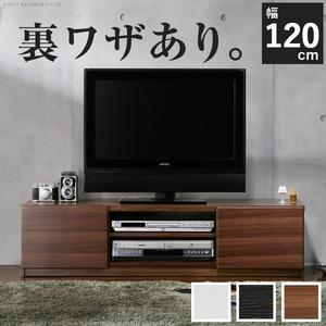 おしゃれな部屋作りに 背面収納TVボード ロビン 幅120cm テレビ台 テレビボード ローボード ホワイト(前板鏡面タイプ)