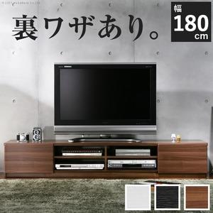 背面収納TVボード ロビン 幅180cm テレビ台 テレビボード ローボード ブラック(前板鏡面タイプ)  - 拡大画像