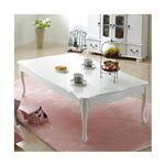 折れ脚式猫脚テーブル Lisana〔リサナ〕 120×75cm テーブル ローテーブル 姫系 家具