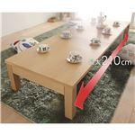 折れ脚伸長式テーブル グランデネオ210 幅150~最大210×奥行75cm テーブル ローテーブル 伸張式テーブル 伸縮木製リビングテーブル座卓エクステンション ナチュラル