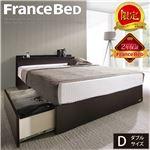 【フランスベッド共同企画】オリジナル ベッド アレックス ダブル 引出し収納付き ベッドフレームのみ