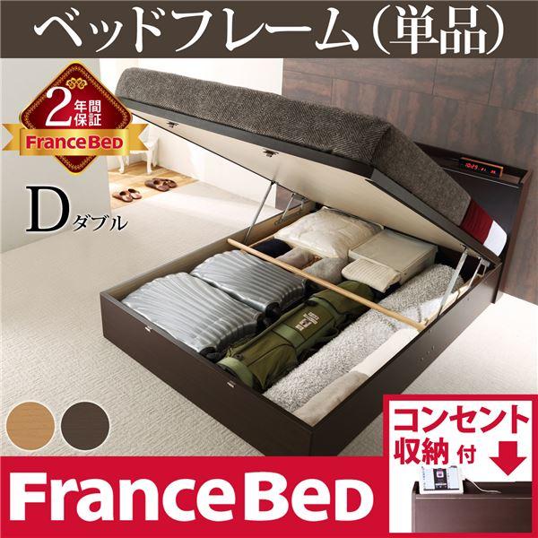 タップ収納・跳ね上げ収納・宮付きベッド デュカス ダブル ベッド フレームのみ フランスベッド ダブル フレームのみ ビーチ