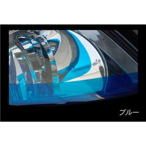 アイラインフィルム タントカスタムL350 L360 A vico スカイブルーの詳細を見る