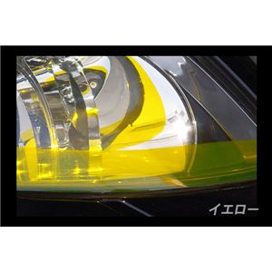 アイラインフィルム ティーダ C11 NC11 JC11 A vico イエローの詳細を見る