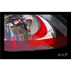 アイラインフィルム エクストレイル T30系 A vico レッドの詳細を見る