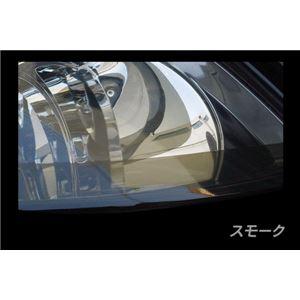 アイラインフィルム エクストレイル T31系 後期 A vico スモークの詳細を見る