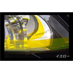 アイラインフィルム ワゴンR MH22S 標準車 A vico イエローの詳細を見る