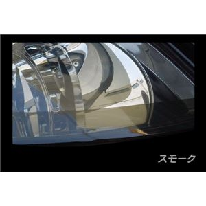 アイラインフィルム エスティマ GSR50 GSR55 前期 A vico スモークの詳細を見る