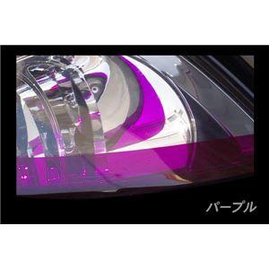 アイラインフィルム ウィッシュ ZNE14 ZNE10 前期 A vico パープルの詳細を見る