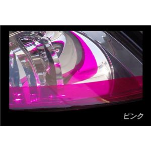 アイラインフィルム ウィッシュ ZNE10 ZNE14 前期 C vico ピンクの詳細を見る