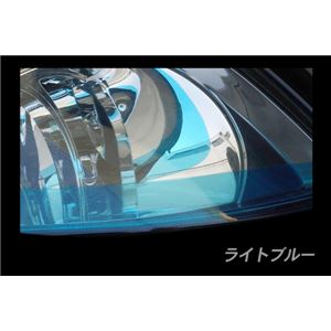 アイラインフィルム パッソ KGC10 KGC15 QNC10 A  vico ライトブルー