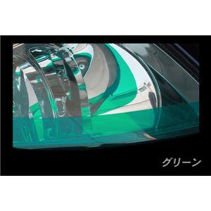 アイラインフィルム エスティマ TCR10 TCR20 後期 A  vico グリーン