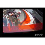 アイラインフィルム ウィッシュ ZGE21 ZGE22 A  vico オレンジ