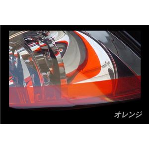 アイラインフィルム ヴォクシー ZRR70 ZRR75 A vico オレンジの詳細を見る