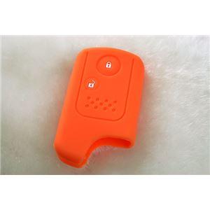 スマートキーケース オレンジ SKC-H01ORAの詳細を見る
