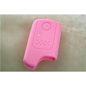 スマートキーケース ピンク SKC-H01PINの詳細を見る