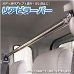 リアピラーバー トヨタ シエンタ NCP81 NCP85(2列目シート用)