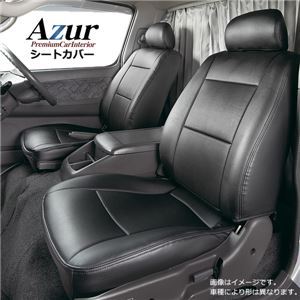 フロントシートカバーライトエースバンS402MS412MグレードGL(H20/02〜)ヘッドレスト分割型[Azur]トヨタ