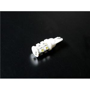 LED9発 ポジションバルブT10 ミラココアL675 L685 白
