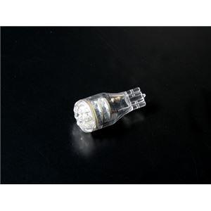 LED15発バックランプバルブT16 ミラジーノL650 L660 白