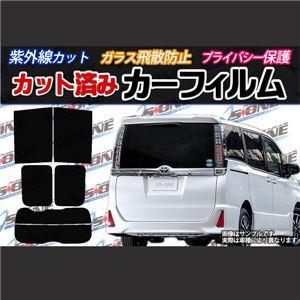 トヨタアルテッツァジータJCE10WJCE15WGXE10WGXE15Wカット済みカーフィルム