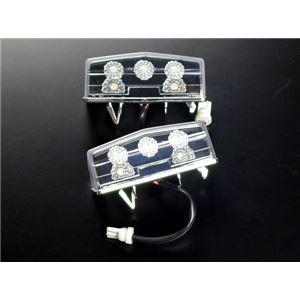 ライセンスランプ(ナンバー灯) プリウス ZHW20 ZVW30