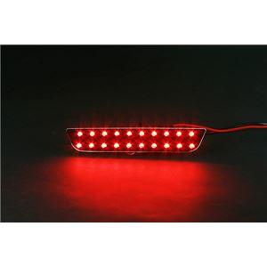 【訳あり】20連LEDハイマウントストップランプ NBOX