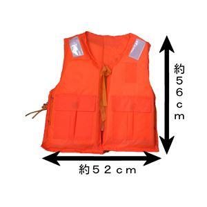 10枚セット ライフジャケット フローティングベスト/救命胴衣/ライフベスト フリーサイズ(大人用・子供用)