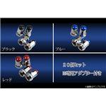 7角形ナット トヨタ ホンダ マツダ 三菱 1.5P 青 ブルー 20個セット