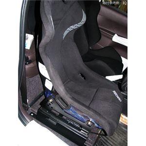 レカロ(RECARO)SP-G/TS-G/RS-G用シートレール助手席側トヨタヴォクシーAZR60G