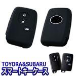 スマートキーケース トヨタ iQ (ブラック)