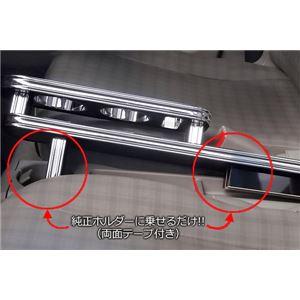 エブリィ コンソールテーブル(ドリンクホルダー付) DA64V/W レッド エブリイ エブリイワゴン