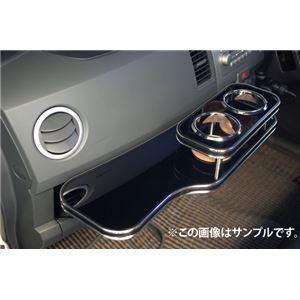 フロントテーブル日産キューブZ12NZ12(08/11〜)
