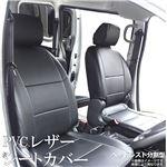 フロントシートカバー ミニキャブバン DS64V (全年式) ヘッドレスト分割型