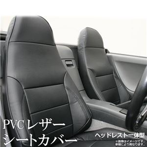 フロントシートカバーコペンLA400(全年式)ヘッドレスト一体型